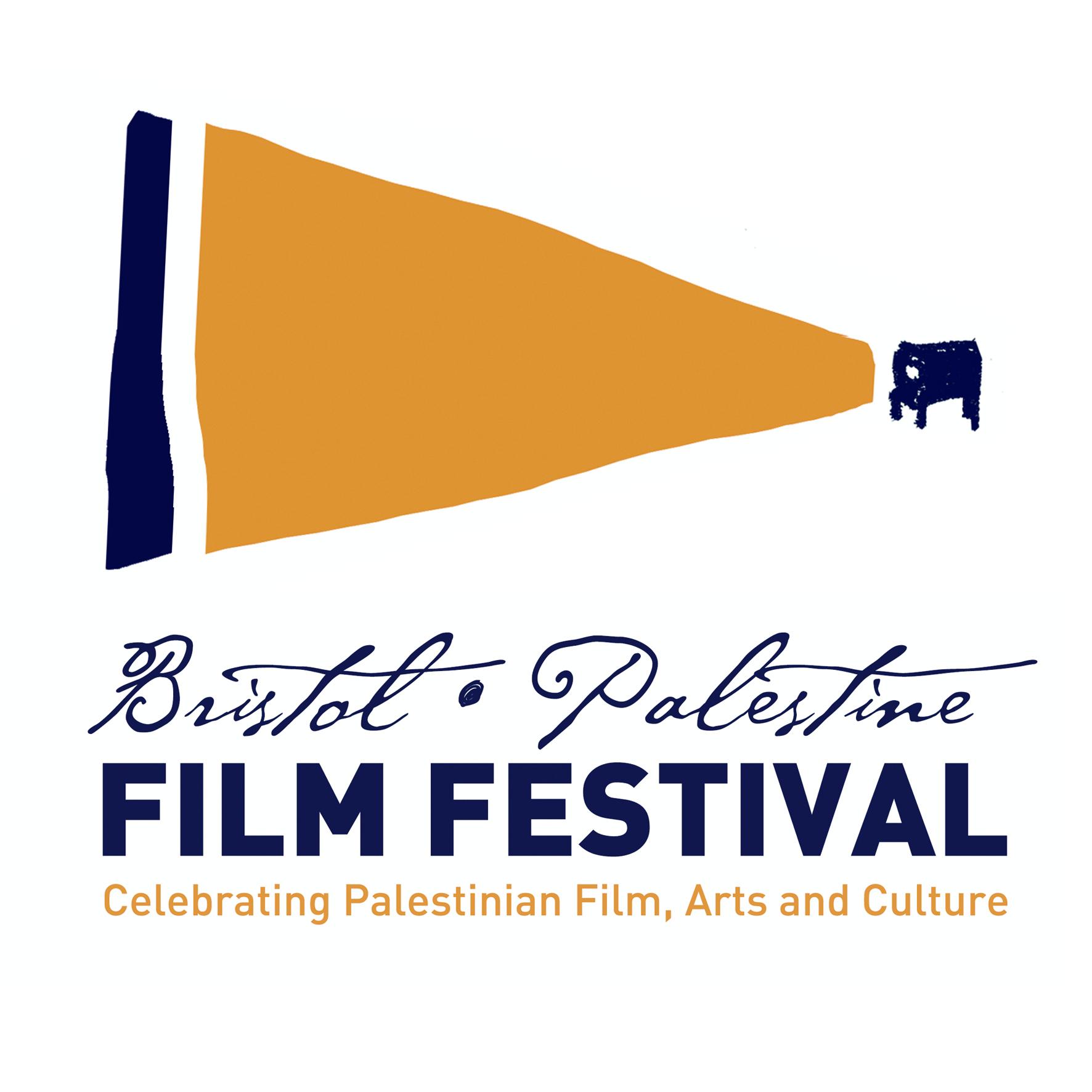 Bristol Palestine Film Festival, 2013