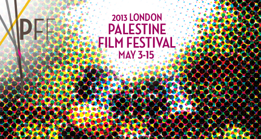 London Palestine Film Festival