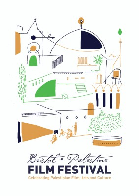 Bristol Palestine Film Poster 2012
