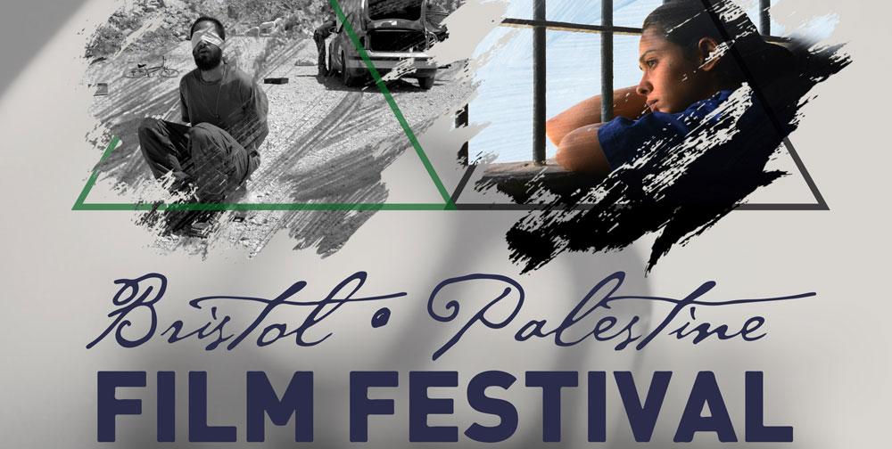 Bristol Palestine Film Festival 2016
