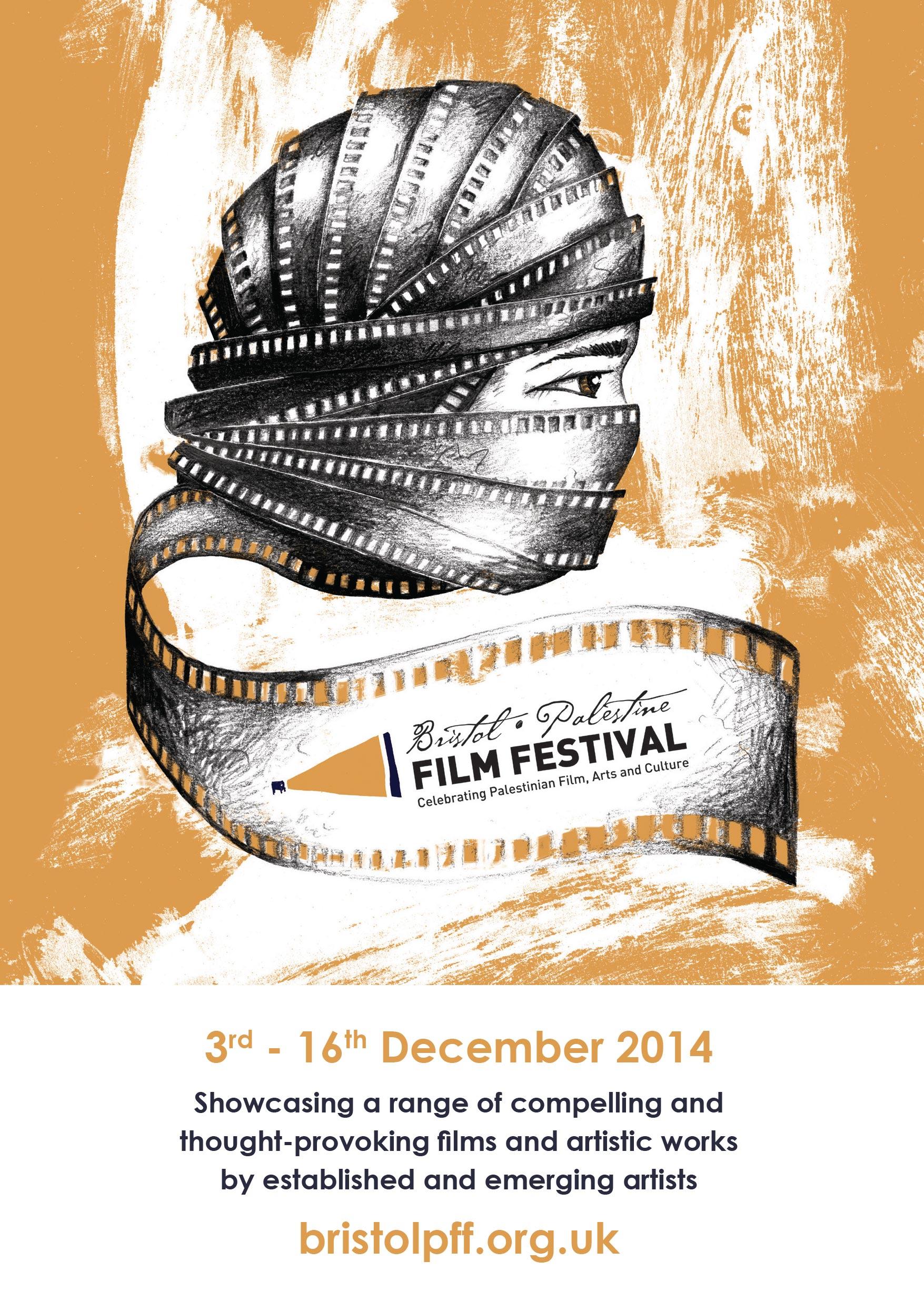 2014 Festival