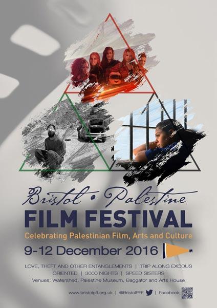2016 Festival