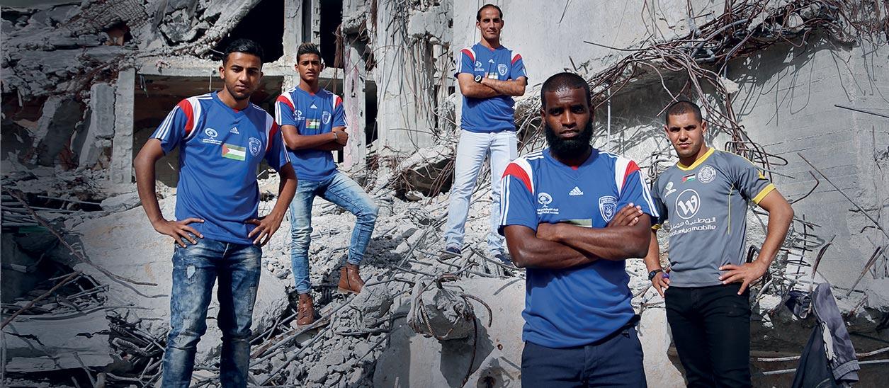 Team Gaza