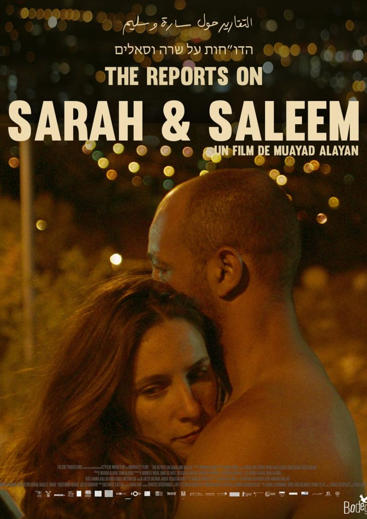 Report on Sarah & saleem