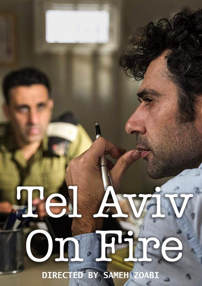 Tel Aviv On Fore Poster