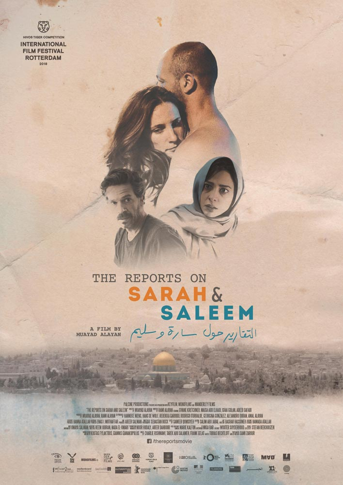 The Reports on Sarah and Salem Poster