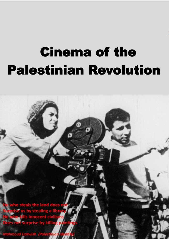 Cinema of the Palestinian Revolution Poster