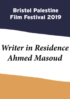 Writer in residence: Ahmed Masoud