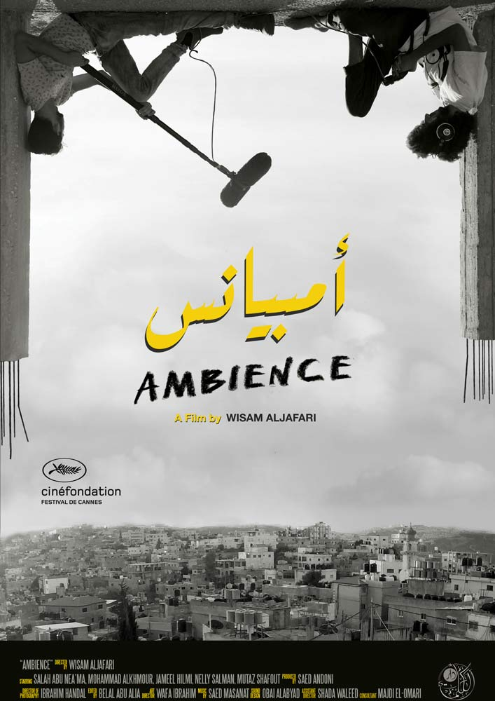 AmbienceFilm Poster