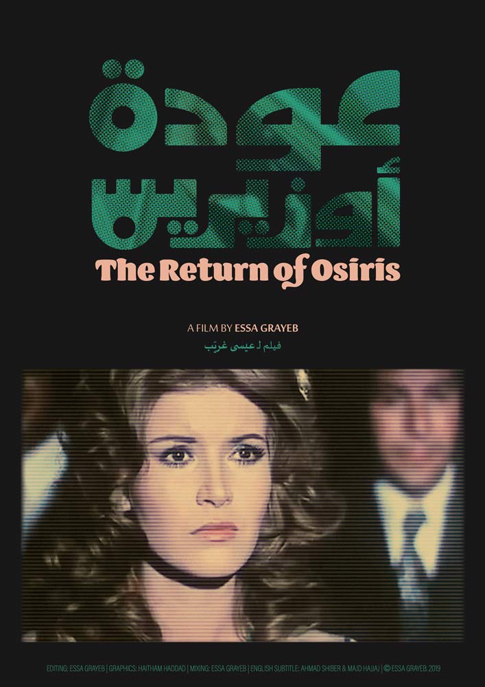 The Return of Osiris poster